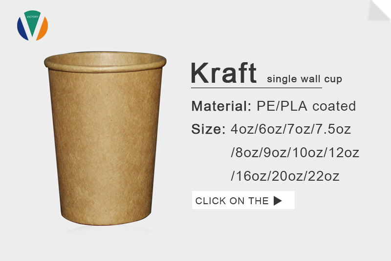Kraft Single Wall Paper Cup